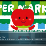 ADVシステムはJokerScriptというアセットを使用しました。